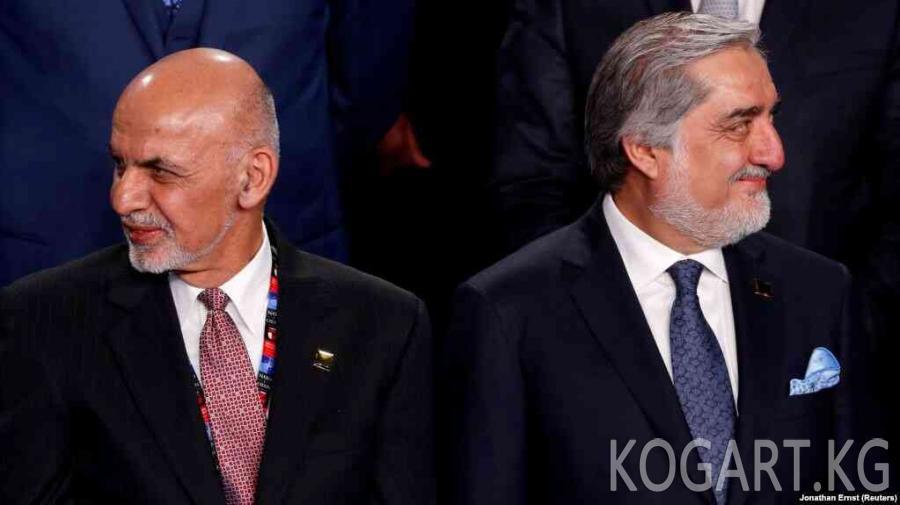 Ооганстанда эки талапкер өздөрүн президент деп жарыялашты