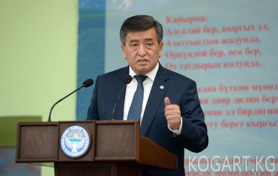 Президент Жээнбеков: Калкты таза суу менен камсыз кылуу...