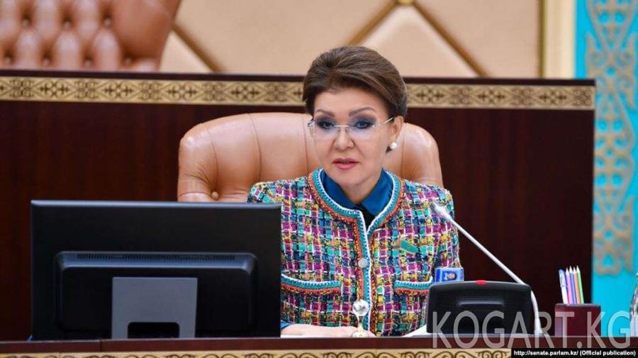 БШК Дарига Назарбаеванын депутаттык ыйгарым укуктары токтотулганын...