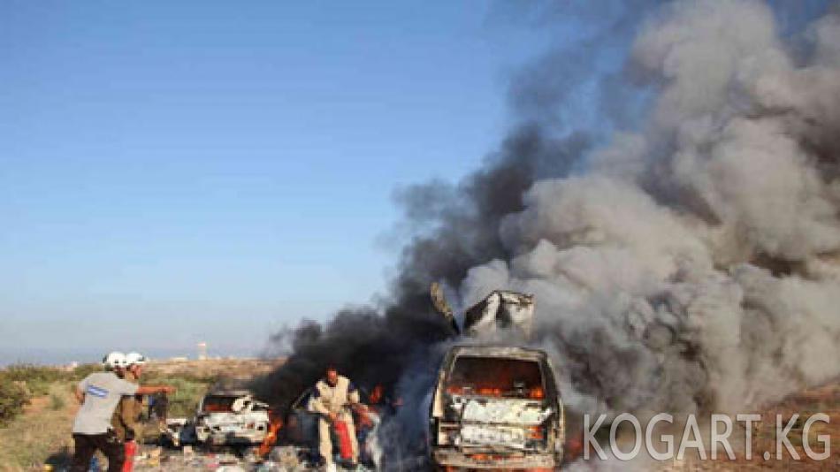 Сириядагы ондогон жардам берүүчү топтор БУУ менен иштешүүнү токтотту