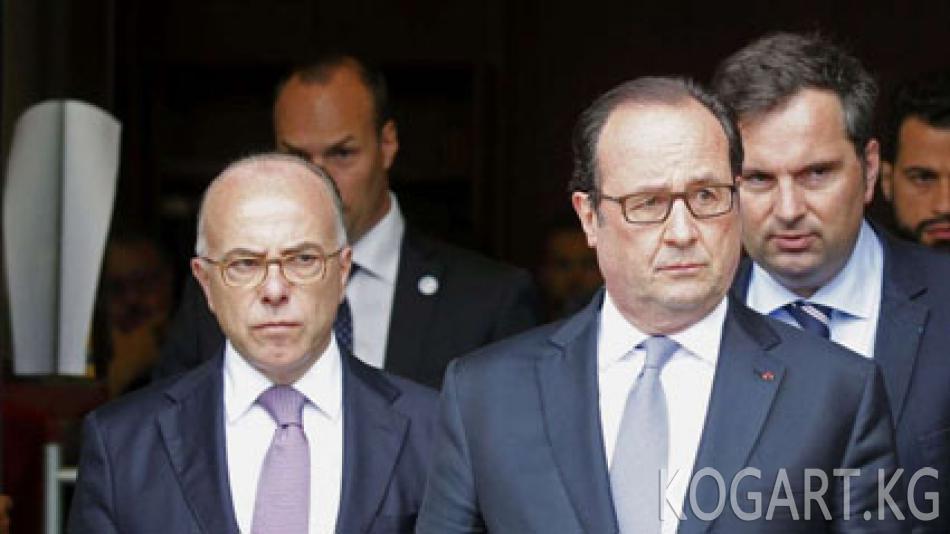 Францияда теракт жасоого даярданган үч аял кармалды