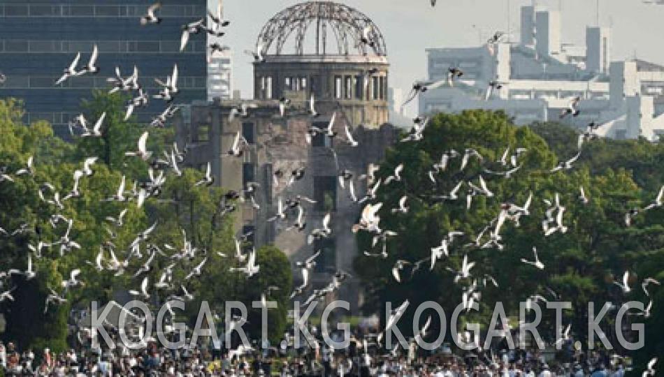 Обама Хиросимага тарыхый сапар менен барат