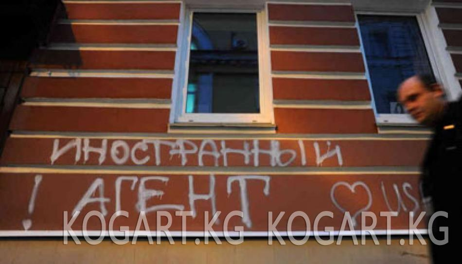 """Орусия: Мамдума """"Чет элдик агенттер жөнүндө"""" мыйзамды жумшартат"""