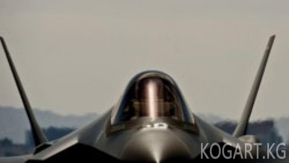 АКШда бомбалоочу F-35 учагы сыналды