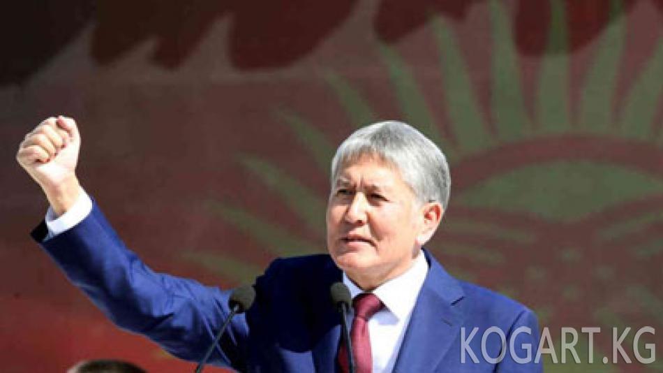 Атамбаевдин абалы дурус, президент кыска убакытка эмгек өргүү алды