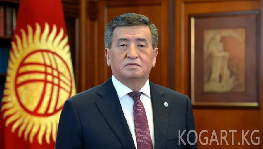 Президент Сооронбай Жээнбеков: Орозо күндөрү ниет кылган аруу...