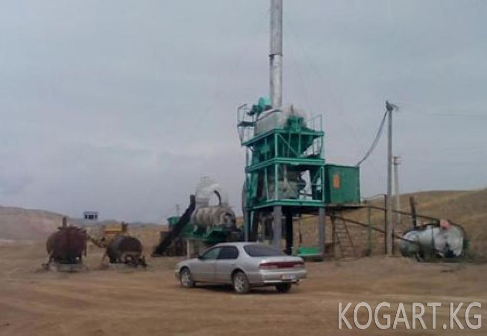 Ала-Бука районунун 1-май айыл аймагында асфальт-бетон заводу...