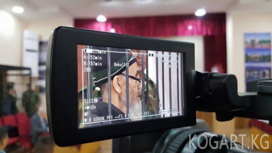 Азимжан Аскаровдун соту 11-октябрда уланат
