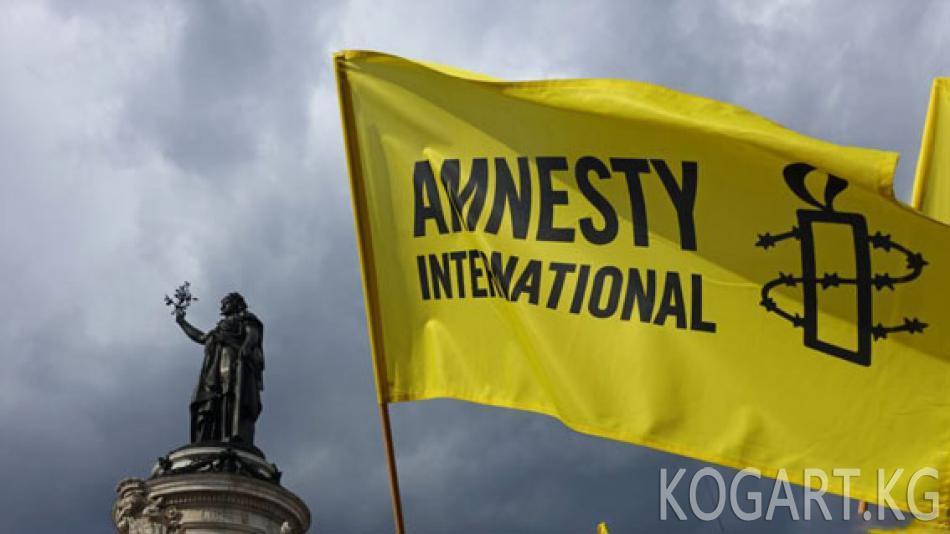 Amnesty International: Кыргызстанда кыздар укугун коргоо маселесинде жылыш бар
