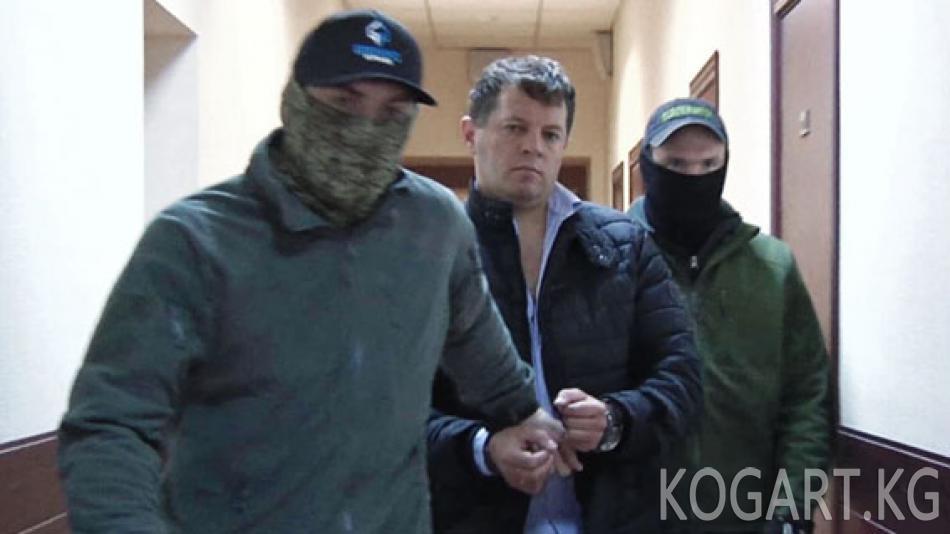 ФСБ украин журналистине тыңчылык боюнча расмий айып такты