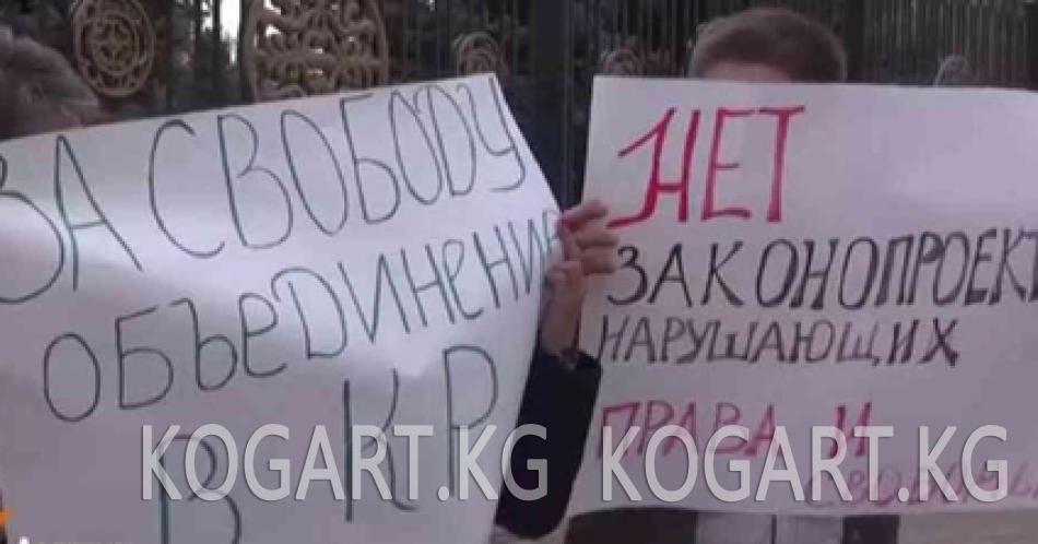 """""""Чет элдик тыңчылар"""" Кыргызстанда азырынча болбойт"""