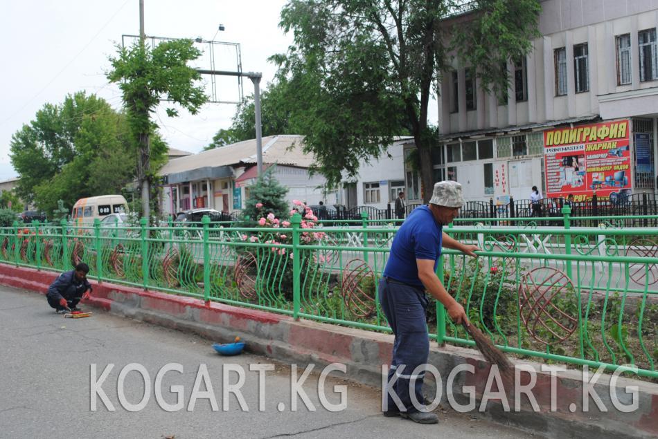 Жалал-Абад шаарында дем алыш күндөрү ишембилик уюштурулду