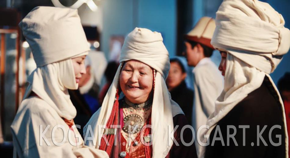 Кыргызстанда Энелер күнү белгиленди