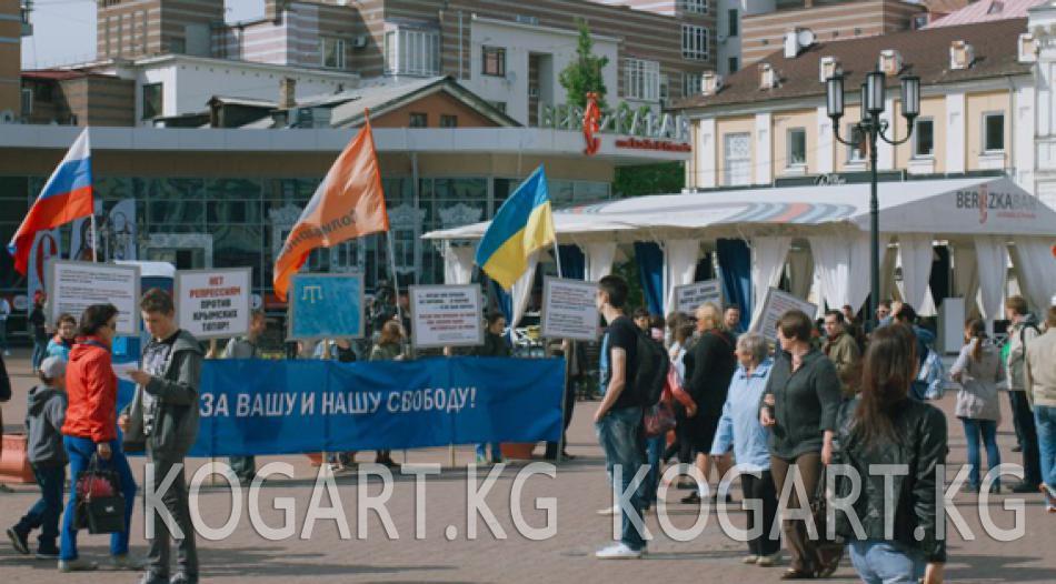 Крымда сталиндик депортациянын жылдыгы белгиленүүдө