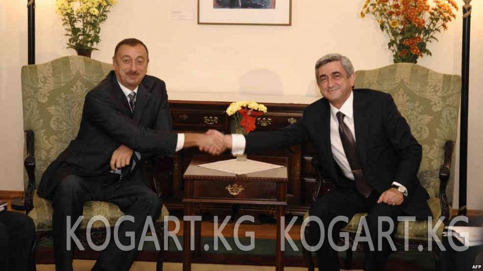 Армения менен Азербайжан президенттери Венада Карабакты талкуулайт