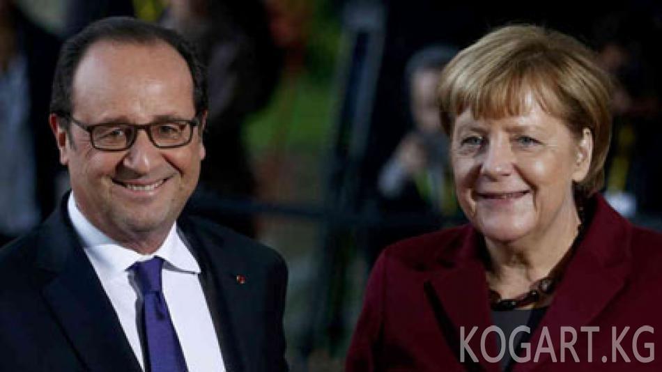 Олланд менен Меркель Орусияга каршы санкцияларды узартуу боюнча...