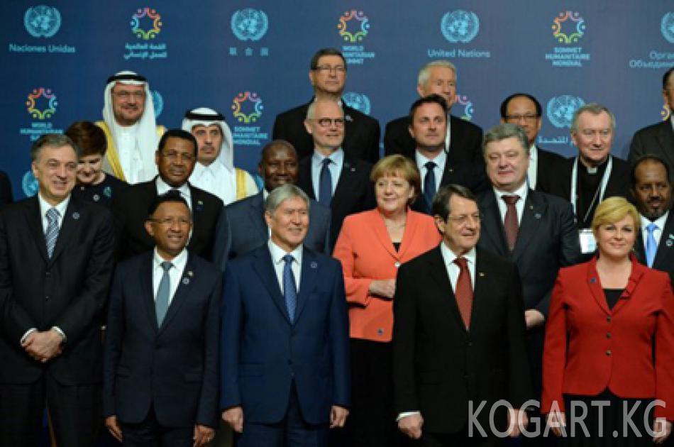 Президент Алмазбек Атамбаев биринчи Дүйнөлүк гуманитардык саммитке...