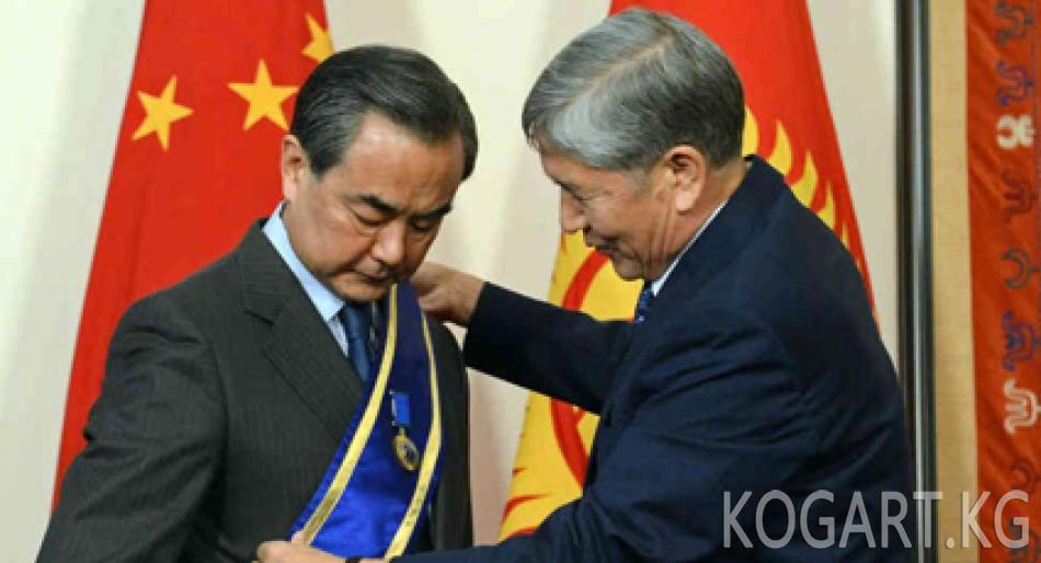 Кыргызстан менен Кытай кызматташтыгын бекемдөөдө