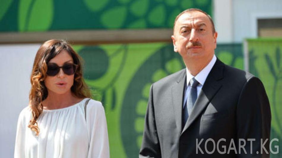Азербайжан президенти жубайын биринчи вице-президент кылып дайындады