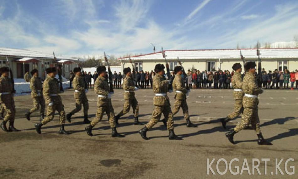 """Ала-Бука айылындагы 30670 аскер бөлүгүндө мектеп окуучулары үчүн """"Ачык..."""
