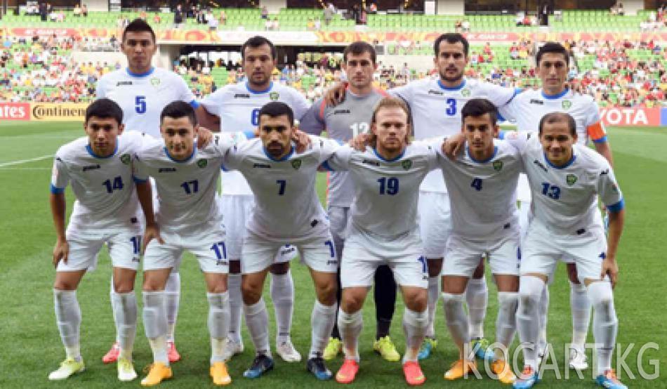 Кыргыз-өзбек мамилеси футболго таасирин тийгиздиби?