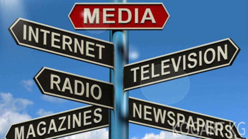 Журналисттер cөз эркиндигине кабатыр