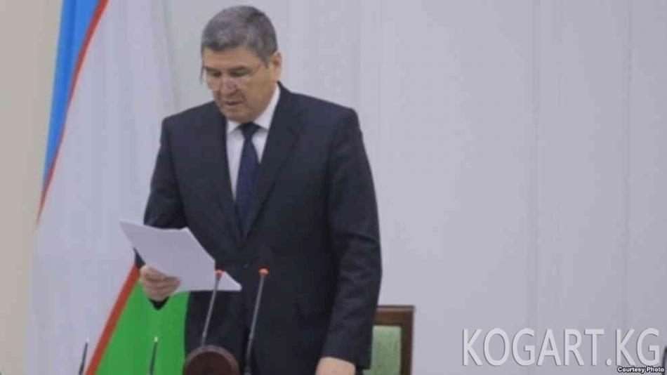 Өзбек «Гитлерин» ооруканадан үйүнө жөнөтүштү