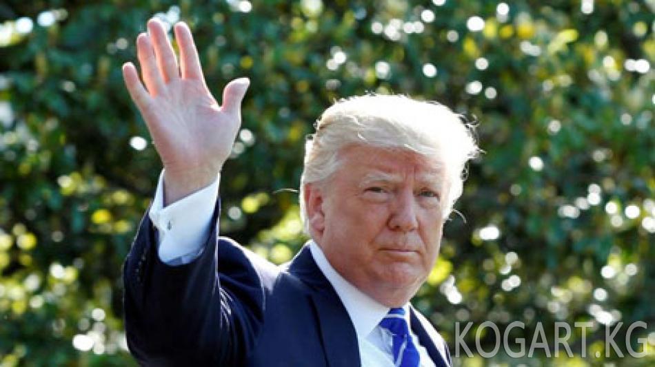 Трамп Орусия менен байланышын иликтөөчү атайын комиссия түзүүгө...