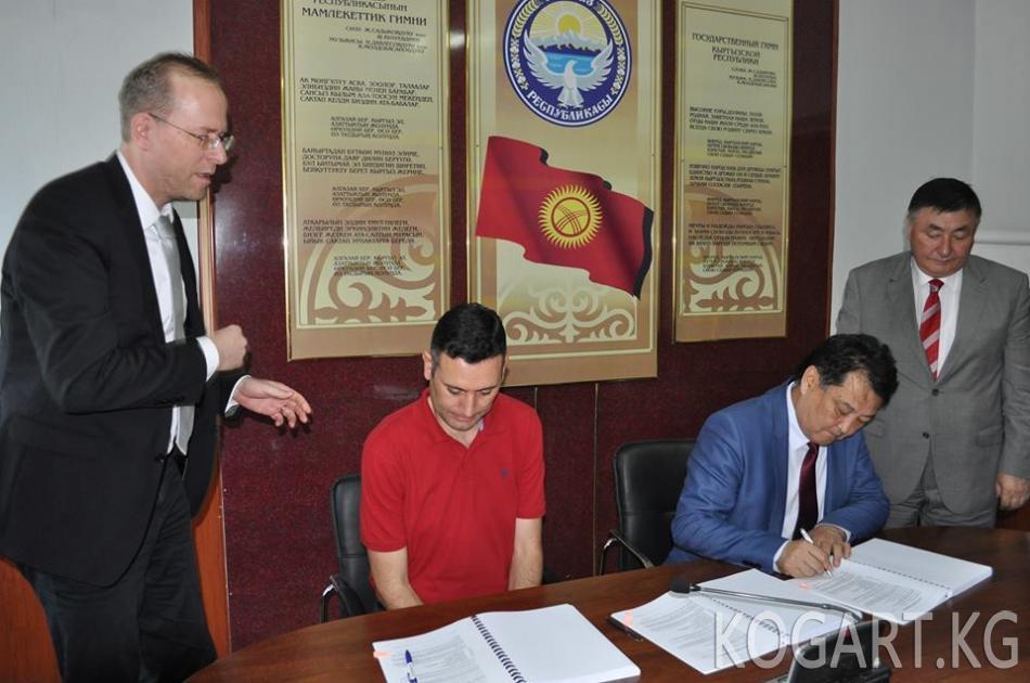 В Минздраве КР подписан контракт на строительство Национального...