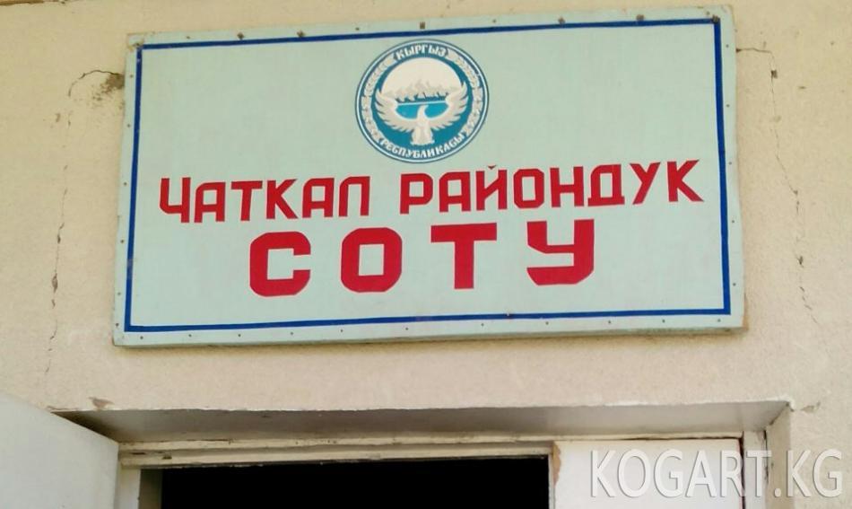 КР Жогорку Сотунун төрайымы А.Токбаева Чаткалда болду