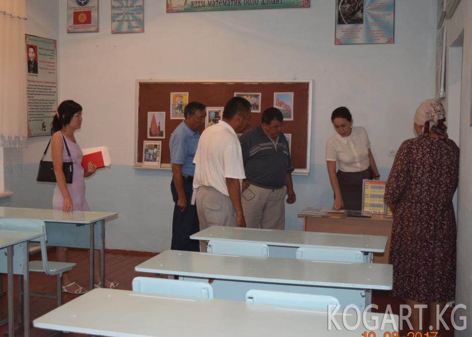 Жалал-Абаддагы  мектептер  окуу жылына 90 пайыз даяр