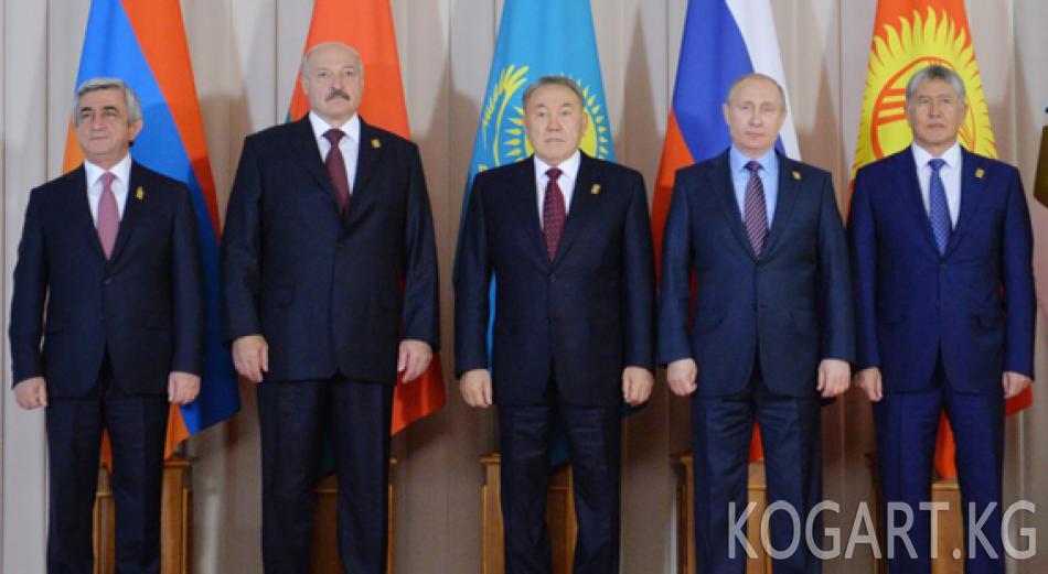 Астанада Евразия экономикалык биримдигине кирген өлкөлөрдүн...