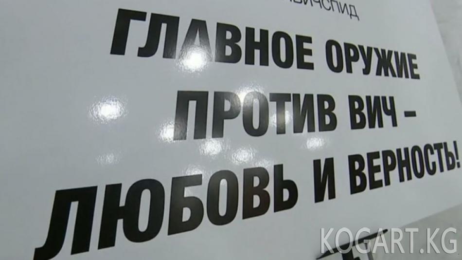 Петербургда ВИЧке кабылган бала ата-энеси дарылатууга каршы...