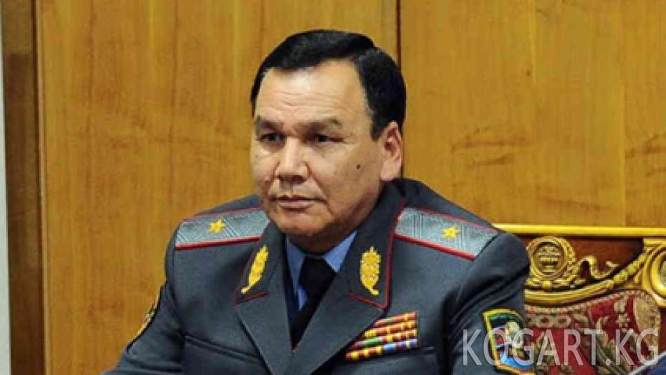 Парламент Кашкар Жунушалиевдин талапкерлигин колдоду