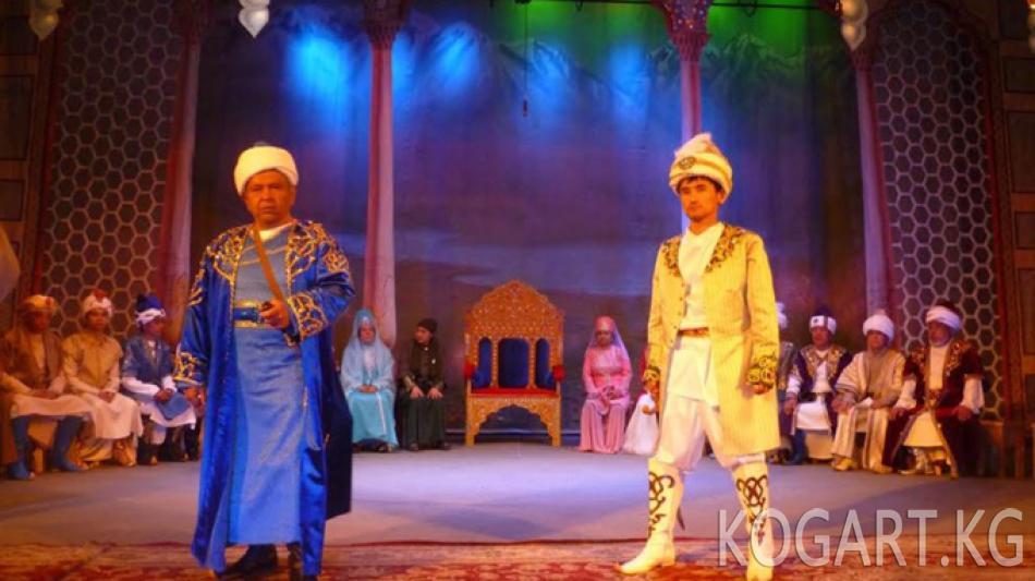Ош жана Бишкек шаарларында Өзбекстандын маданият күндөрү өтөт
