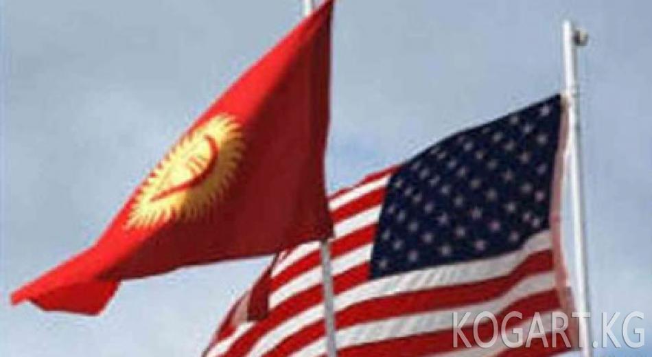 АКШ конгрессмендери Кыргызстанга келет