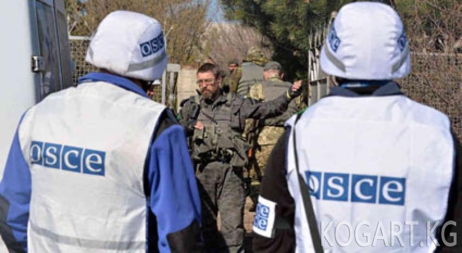 Москва ЕККУнун куралдуу миссиясынын Донбасска киришине макулдук...