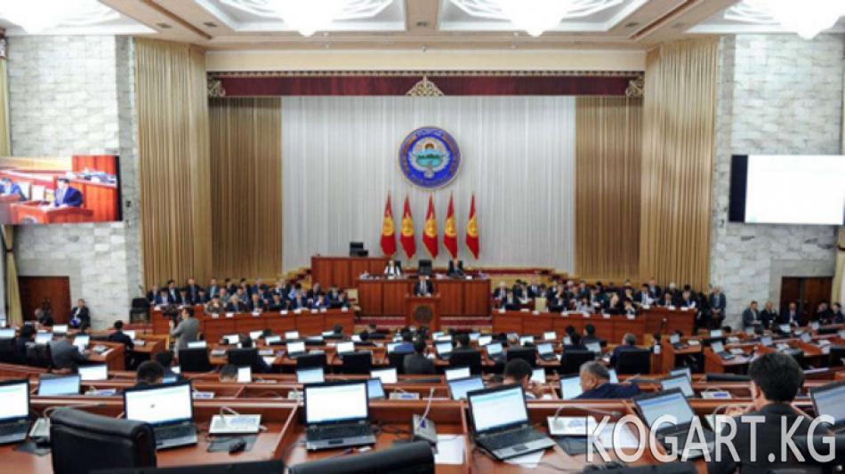 Парламент кыргыз-казак чек арасындагы абалды жабык талкуулайт