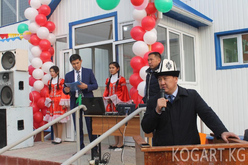 Ноокен районунун Кызыл-Кыя айылында заманбап спорт зал пайдаланууга...