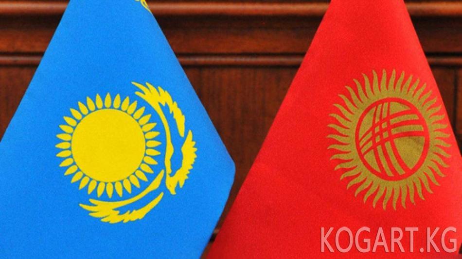 Кыргыз-казак мамилелерин элдик дипломатия аркылуу жолго салууну...