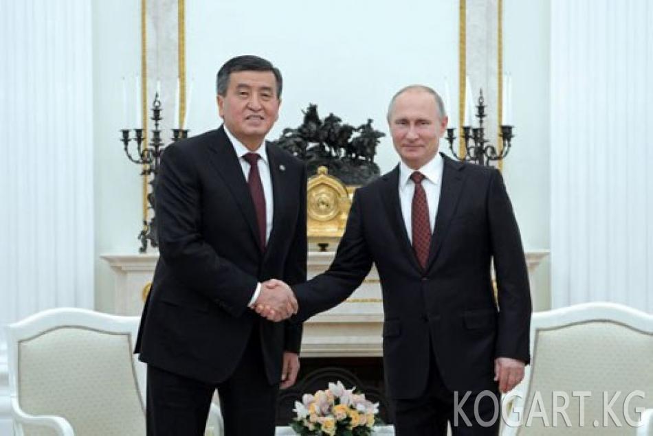 Президент Сооронбай Жээнбеков Россиянын Президенти Владимир Путин менен жолугушту