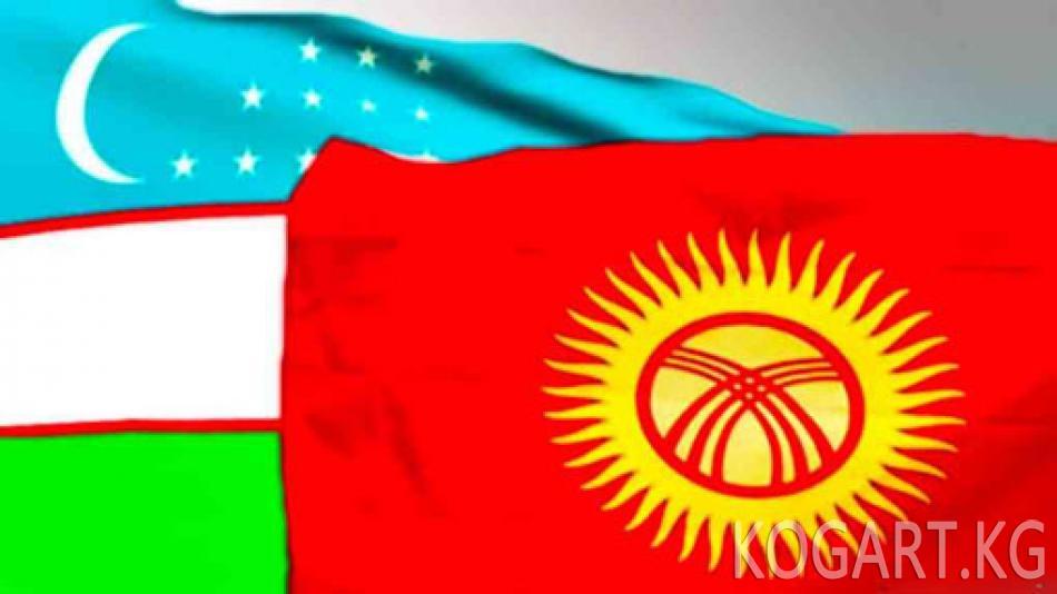 Өзбекстан Орто-Токой суу сактагычына кеткен чыгымды көтөрүү милдетин...