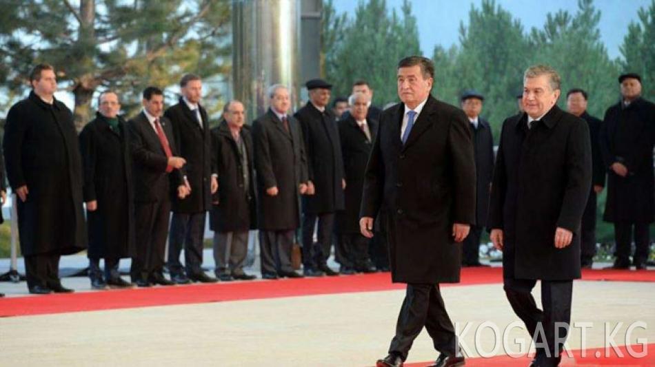 Кыргызстан менен Өзбекстан товар алмашууну 500 млн долларга жеткирүү...