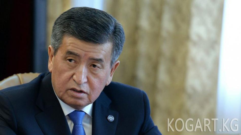 Жээнбековдун Казакстанга расмий иш сапары башталат