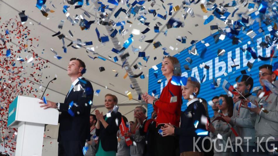 Орусия БШКсы Навальныйдын документтерин кабыл алды