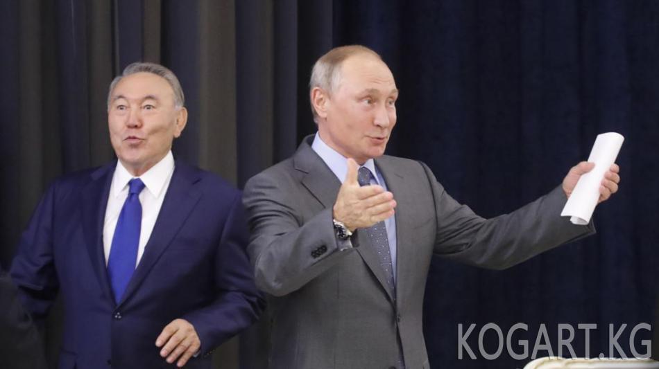 Назарбаев: Путин — Орусиядагы шайлоодо негизги талапкер