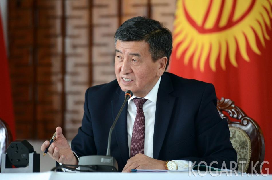 Президент Сооронбай Жээнбеков 2018-жылды-Региондорду өнүктүрүү жылы...