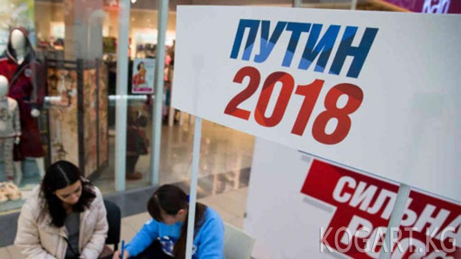 Москвада Путиндин шайлоо штабы ачылды