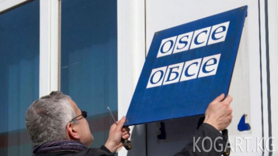 ЕККУнун парламенттик ассамблеясынын жыйыны Бишкекте өтөт