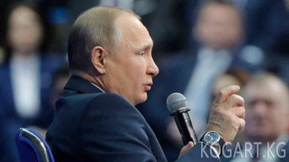 Путин Вашингтондун